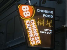 88 Chinese Express