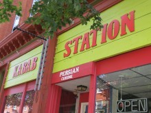 Kabab Station