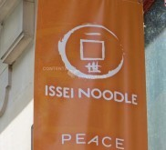Issei Noodle House